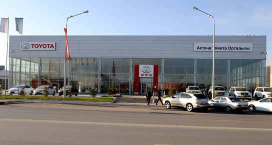 Тойота Центр Астана, Астана, ул. Ш. Кудайбердыулы, 6