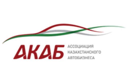 Обзор автомобильного рынка Казахстана за апрель 2014 года