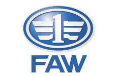 FAW – мировые стандарты по разумной цене