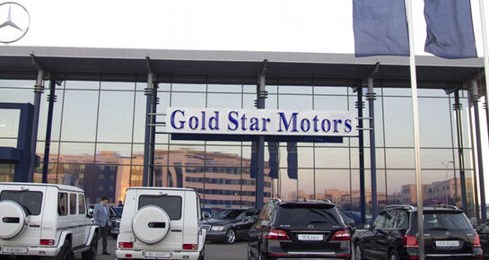 Gold Star Motors, Астана, пр. Туран, 65