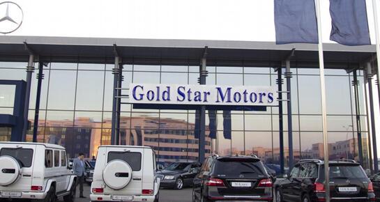 Gold Star Motors, Нур-Султан, пр. Туран, 65