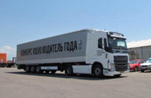 Volvo Trucks: «Эффективность по максимуму»
