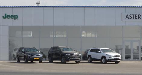 Jeep Aster Auto, Алматы, 2 км от Восточной объездной дороги в сторону Талгара