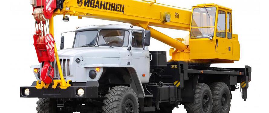 Ивановец КС-45717 (Урал 4320)