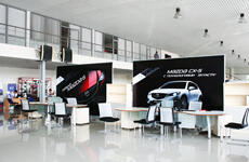 «Автомир» представляет Mazda в Казахстане