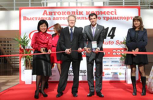 Astana International Auto Salon–2014