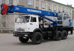 Челябинец КС-55732