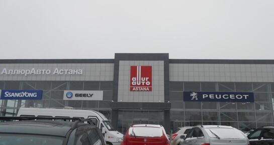 Allur Auto Astana, Астана, пр. Турана, 51