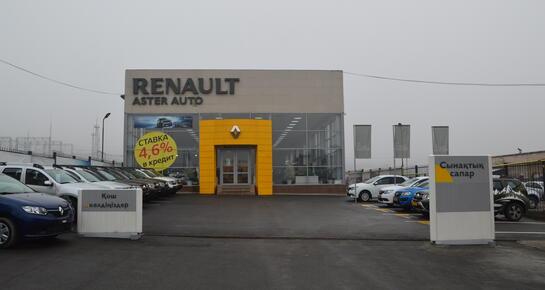 Aster Auto Renault, Алматы, 2 км от Восточной объездной дороги в сторону Талгара