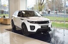 Range Rover Evoque-2016, начало продаж