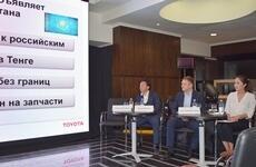 «Тойота Мотор Казахстан» в новых условиях рынка