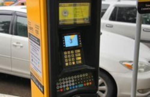 Новые паркоматы в центре Алматы
