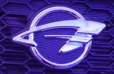 В Алматы состоялась презентация нового бренда Ravon.