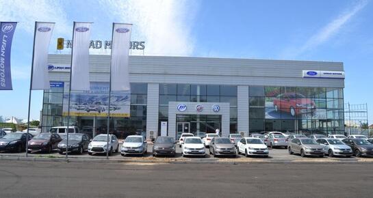Nomad Motors Шымкент, Шымкент, Темирлановская трасса, 205