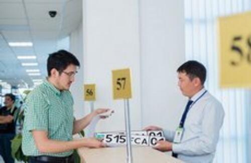 В спецЦОНах сократили время регистрации автомобилей