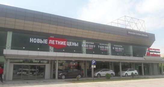 Hyundai Ontustik, Шымкент, ул. Жибек Жолы, 66 (район Кабиско)