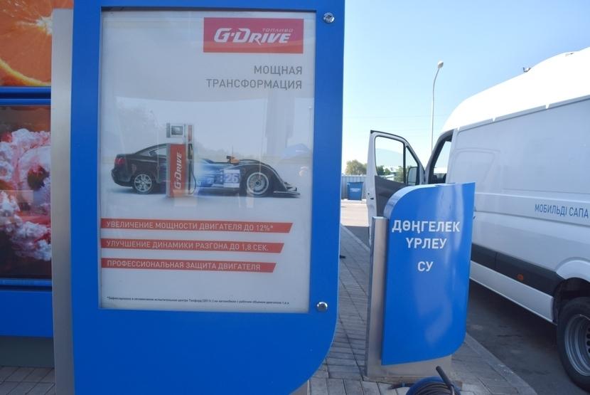 Гемба или день работы на АЗС Газпромнефть  При покупке топлива не забывайте предъявлять бонусную карту сети Газпромнефть Жолымызбiр чтобы не потерять причитающиеся вам за каждую заправку или