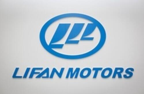 Автосалон LIFAN MOTORS официально открыт в Алматы