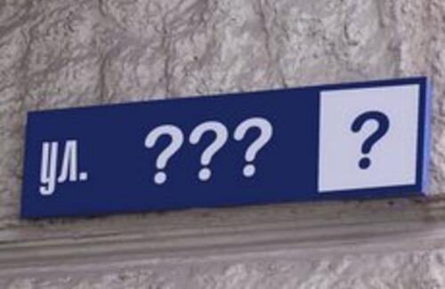 В Алматы переименовали 6 улиц