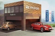 Обменяй ваш автомобиль на новый HYUNDAI