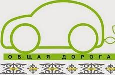 Казахстанский бизнес помогает в реализации социальных инициатив по безопасности дорожного движения