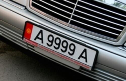 Водителей авто с кыргызскими номерами будут штрафовать