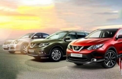 Ночь скидок в «A-Motors Auto Nissan»! 6 марта 2017 г.