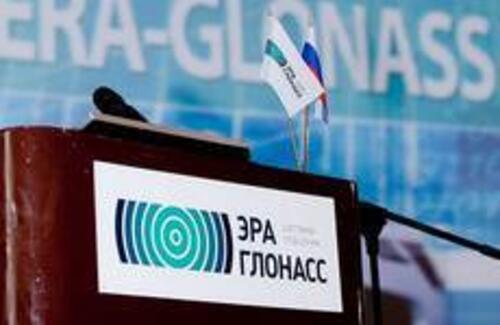 Казахстан временно отказался от ЭРА-ГЛОНАСС