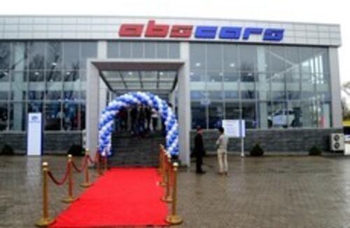 Открытие нового дилерского центра LIFAN