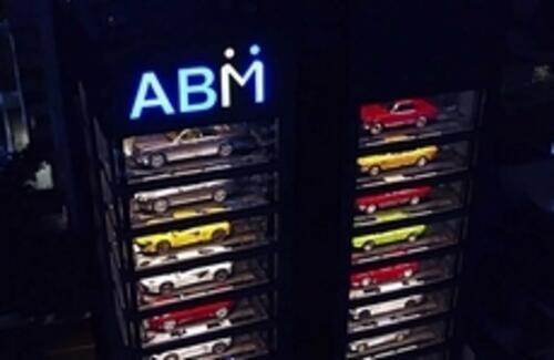 """В Сингапуре построили """"автомат"""" для продажи автомобилей"""