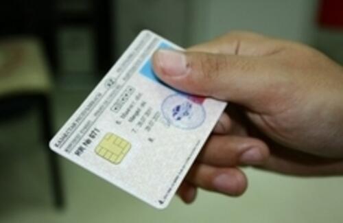 Получить готовые права можно будет в любом ЦОНе