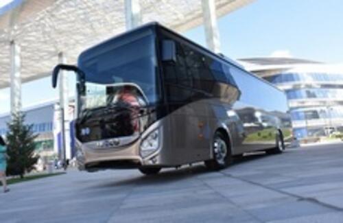 Форум по развитию современного транспорта
