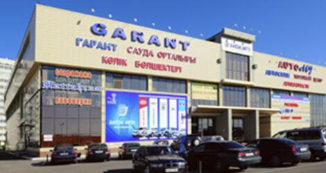 Бипэк Авто, Астана, пр. Богенбай батыра, 73/1, ТД «Гарант Auto City»