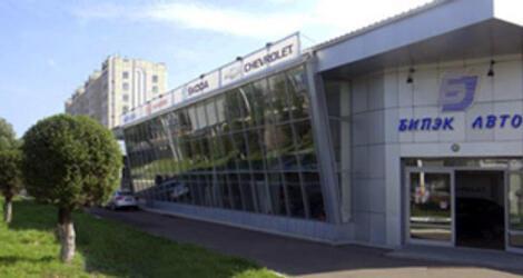БИПЭК АВТО, Костанай, 1) ул. Орджоникидзе, 54, офис 2. 2) пр. Абая, 66