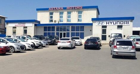 Astana Motors, Актау, 16 мкр., в здании СТО «Актан»