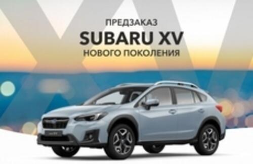 Старт продаж абсолютно нового Subaru XV