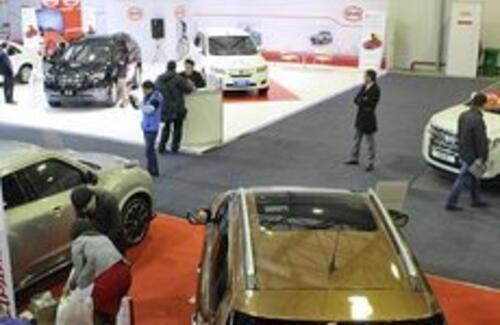 XX Международная выставка автомобилей и аксессуаров