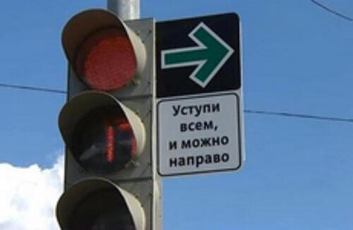 В Казахстане разрешат поворачивать на красный
