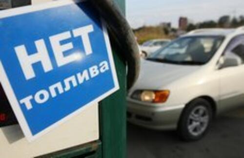 """В """"КазМунайГазе"""" объяснили причины топливного кризиса"""