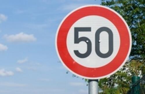 В Алматы могут ограничить скорость