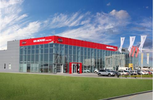 В Астане открылся крупнейший автоцентр KIA Motors