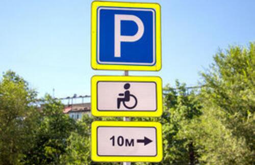Штраф за парковку на местах для инвалидов снизят в 5 раз
