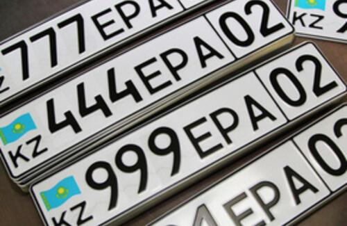 В Казахстане изменились правила госрегистрации транспорта