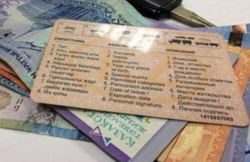 Вступили в силу новые размеры штрафов за нарушение ПДД