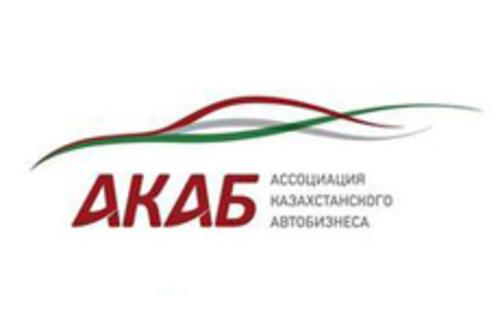 Производство автомобилей в Казахстане выросло в три раза