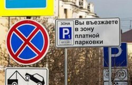 В Астане заработала первая зона платных парковок