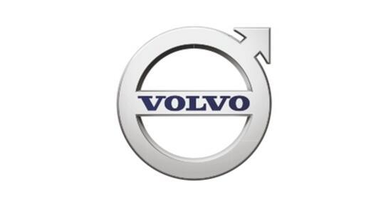 Volvo Trucks, Алматы, Алматинская область, Илийский район, село Мухаметжан Туймебаева, уч. Промзона, 275, 3 эт