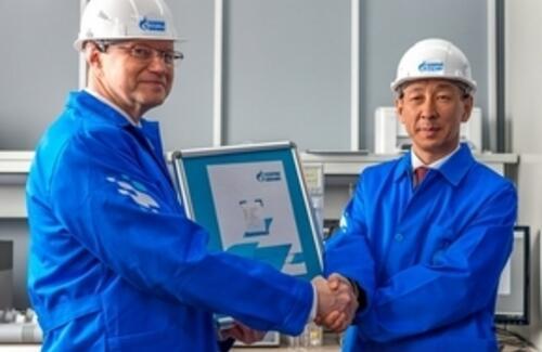 «Газпромнефть» - качество топлива под жестким контролем