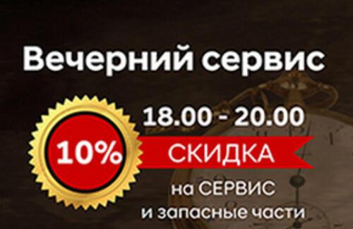 Вечерний сервис в Hyundai Auto Astana