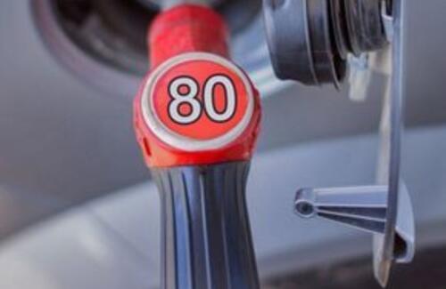 Минэнерго перестанет регулировать цены на бензин АИ-80